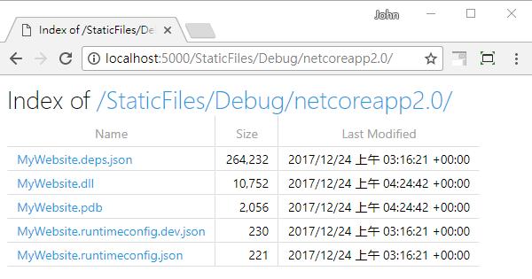 [鐵人賽 Day05] ASP.NET Core 2 系列 - 瀏覽檔案清單