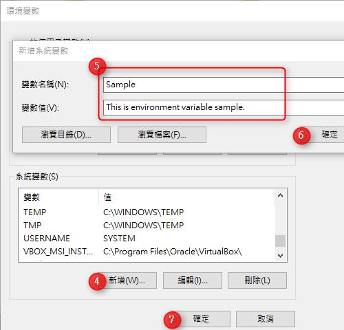 [鐵人賽 Day15] ASP.NET Core 2 系列 - 組態設定(Configuration) - 環境變數2
