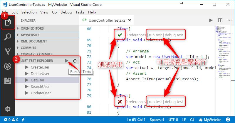 [鐵人賽 Day25] ASP.NET Core 2 系列 - 單元測試 (NUnit) - .NET Core Test Explorer