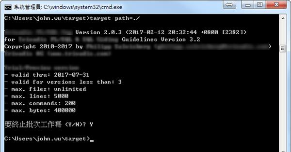 Java 逆向工程- 执行结果