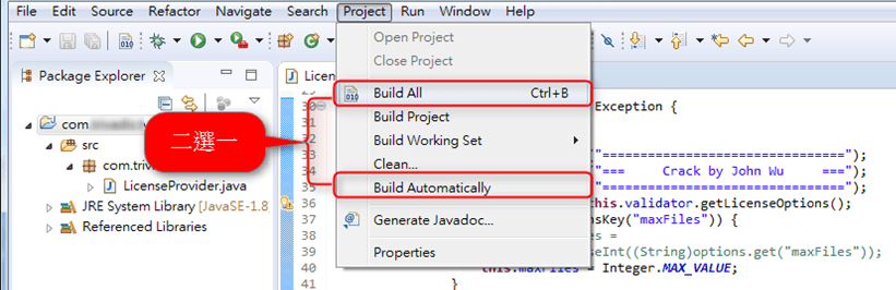 Java 逆向工程- 编译