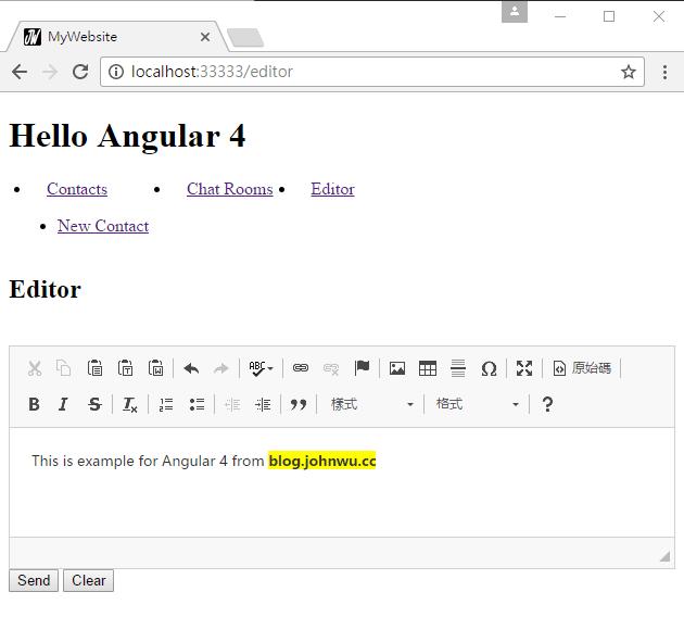 ASP NET Core + Angular 4 教學- CKEditor | John Wu's Blog