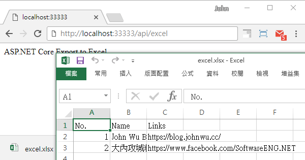 ASP.NET Core 教學 - 匯出 Excel - 執行結果