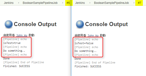 Jenkins - Pipeline Job 取用 Boolean 參數 - 執行結果 - 1