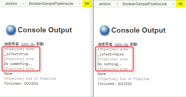 Jenkins - Pipeline Job 取用 Boolean 參數 - 執行結果 - 2